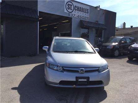 2008 Honda Civic EX-L (Stk: ) in Winnipeg - Image 1 of 17
