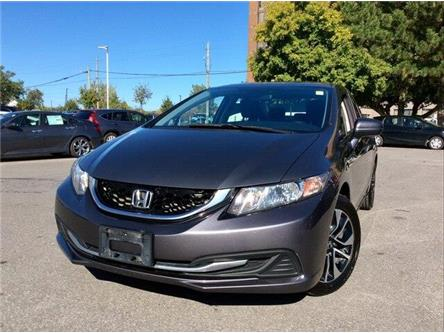 2014 Honda Civic EX (Stk: P4682) in Ottawa - Image 1 of 28