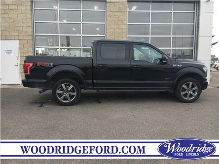 2016 Ford F-150 Lariat (Stk: KK-301A) in Calgary - Image 2 of 20