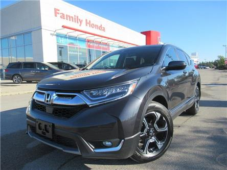 2019 Honda CR-V Touring | SAVE BIG! | BIG INCENTIVES! (Stk: 9125219) in Brampton - Image 1 of 30