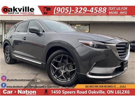 2019 Mazda CX-9 SIGNATURE   NAVI   CAR PLAY   SUNROOF   LEATHER (Stk: P12563) in Oakville - Image 1 of 26