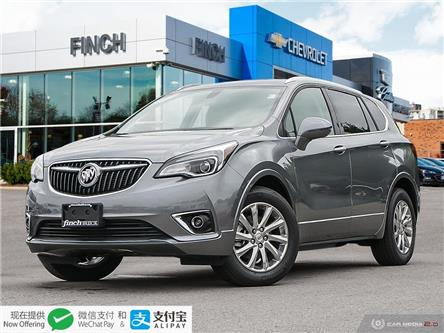 2020 Buick Envision Essence (Stk: 147938) in London - Image 1 of 28