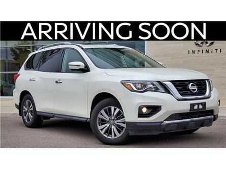 2018 Nissan Pathfinder  (Stk: IUP1938) in Guelph - Image 1 of 7