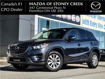 2016 Mazda CX-5 GX (Stk: SU1393) in Hamilton - Image 1 of 23