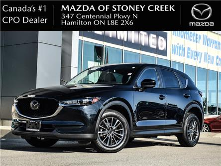 2019 Mazda CX-5 GS (Stk: SR1411) in Hamilton - Image 1 of 22