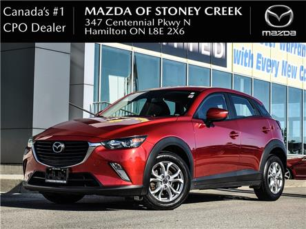 2016 Mazda CX-3 GS (Stk: SU1407) in Hamilton - Image 1 of 23