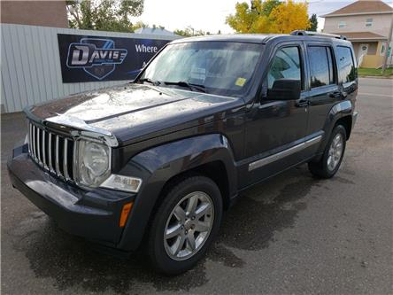 2010 Jeep Liberty Limited Edition (Stk: 15757) in Fort Macleod - Image 1 of 19