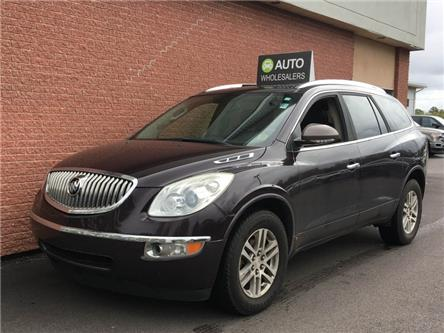 2008 Buick Enclave CX (Stk: N303PA) in Charlottetown - Image 1 of 9