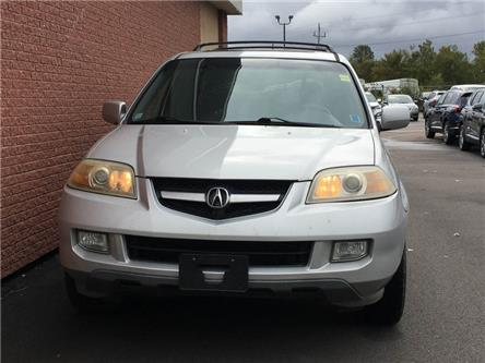 2005 Acura MDX Base (Stk: SUB2090A) in Charlottetown - Image 2 of 7