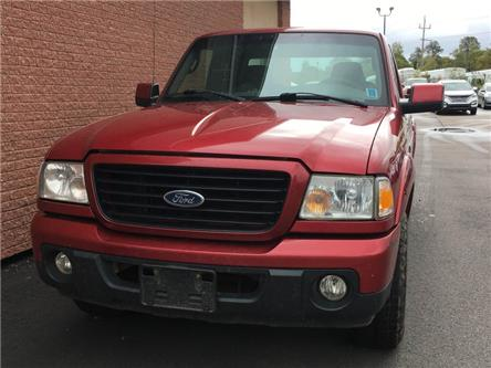 2009 Ford Ranger  (Stk: SUB2090A1) in Charlottetown - Image 2 of 6