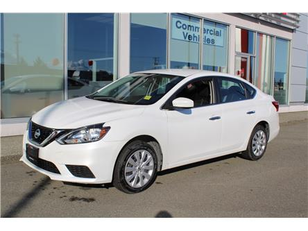 2017 Nissan Sentra 1.8 S (Stk: 9R9571A) in Nanaimo - Image 1 of 9
