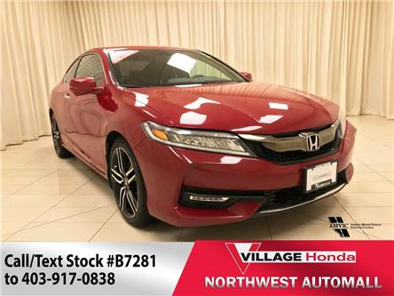 2016 Honda Accord Touring (Stk: B7281) in Calgary - Image 1 of 30