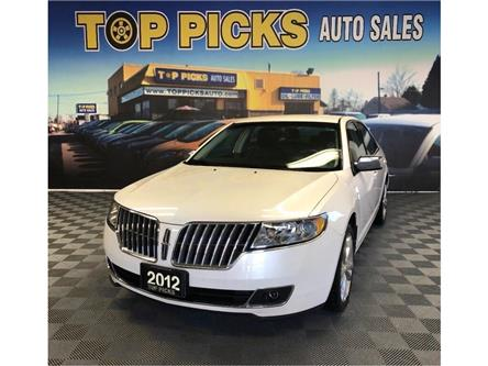 2012 Lincoln MKZ Base (Stk: 825591) in NORTH BAY - Image 1 of 26