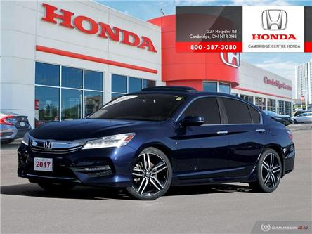 2017 Honda Accord Touring (Stk: 19773A) in Cambridge - Image 1 of 27