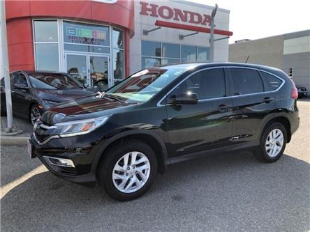2015 Honda CR-V SE (Stk: P7159) in Georgetown - Image 1 of 10