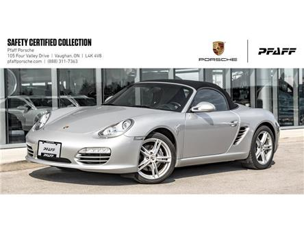 2011 Porsche Boxster PDK (Stk: P14843A) in Vaughan - Image 1 of 21