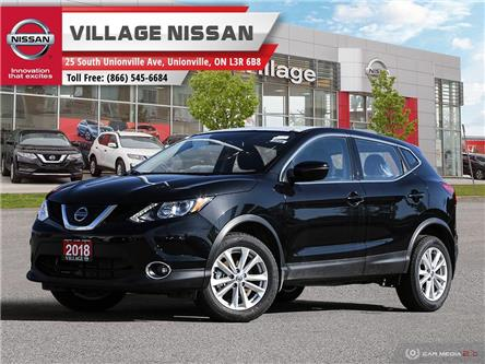 2018 Nissan Qashqai S (Stk: 80936) in Unionville - Image 1 of 27