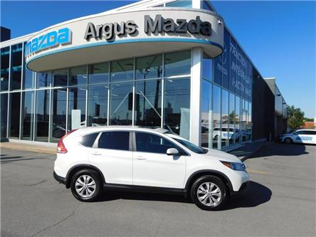 2013 Honda CR-V EX (Stk: 94840A) in Gatineau - Image 1 of 15