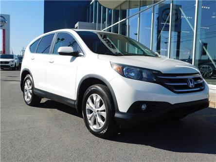2013 Honda CR-V EX (Stk: 94840A) in Gatineau - Image 2 of 15