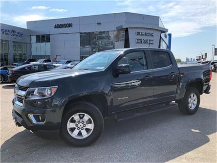 2017 Chevrolet Colorado WT (Stk: U283145) in Mississauga - Image 1 of 18
