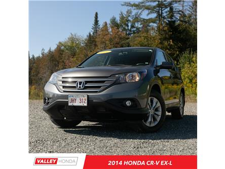 2014 Honda CR-V EX-L (Stk: U5242A) in Woodstock - Image 1 of 11