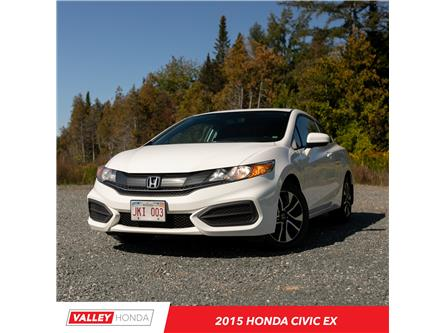 2015 Honda Civic EX (Stk: U5361A) in Woodstock - Image 1 of 8