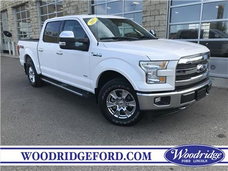 2017 Ford F-150 Lariat (Stk: K-2800A) in Calgary - Image 1 of 20