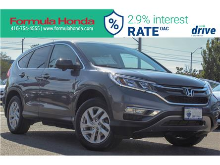 2015 Honda CR-V EX-L (Stk: B11432) in Scarborough - Image 1 of 31