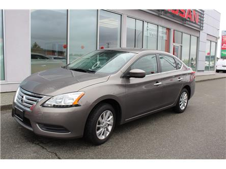 2015 Nissan Sentra 1.8 SV (Stk: 9S1786A) in Nanaimo - Image 1 of 7