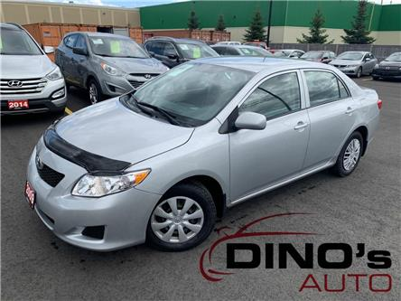 2009 Toyota Corolla  (Stk: 150073) in Orleans - Image 1 of 22