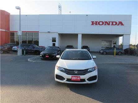 2014 Honda Civic EX (Stk: SS3642) in Ottawa - Image 2 of 11