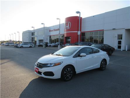 2014 Honda Civic EX (Stk: SS3642) in Ottawa - Image 1 of 11