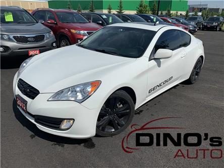 2012 Hyundai Genesis Coupe  (Stk: 066550) in Orleans - Image 1 of 27