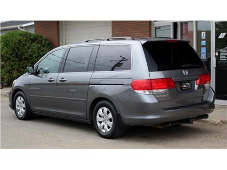 2009 Honda Odyssey EX (Stk: 504303) in Saskatoon - Image 2 of 23
