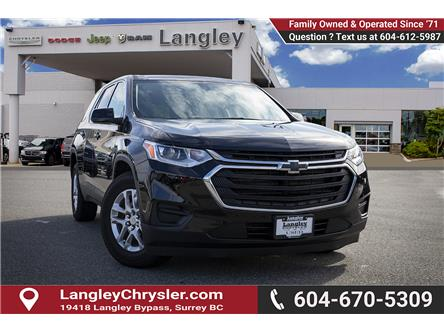 2019 Chevrolet Traverse LS (Stk: K836511A) in Surrey - Image 1 of 22