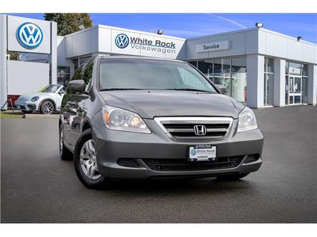 2007 Honda Odyssey EX-L (Stk: JA565118B) in Vancouver - Image 1 of 20