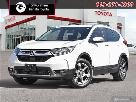2018 Honda CR-V EX-L (Stk: 88313A) in Ottawa - Image 1 of 28