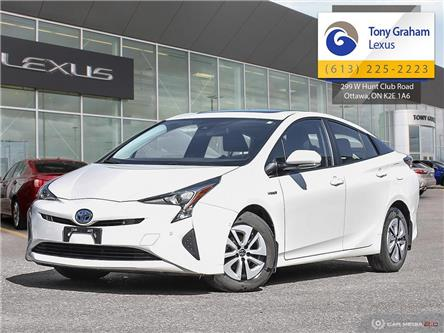 2016 Toyota Prius Technology (Stk: Y3519) in Ottawa - Image 1 of 29