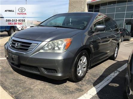 2009 Honda Odyssey EX DUAL POWER SLIDING DOORS, ROOF RACK, TINTED WIN (Stk: 44364A) in Brampton - Image 1 of 11
