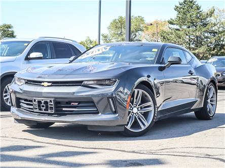 2017 Chevrolet Camaro  (Stk: W0206) in Burlington - Image 1 of 22