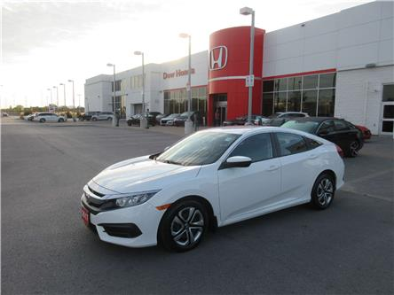 2017 Honda Civic LX (Stk: SS3641) in Ottawa - Image 1 of 12