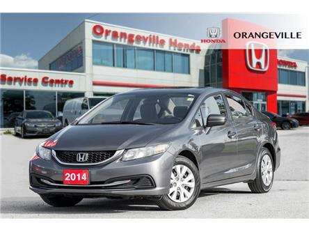2014 Honda Civic DX (Stk: F19029B) in Orangeville - Image 1 of 17