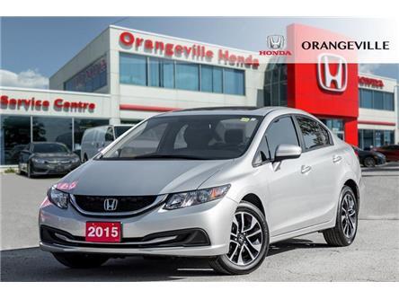 2015 Honda Civic EX (Stk: F19355A) in Orangeville - Image 1 of 21