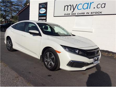 2019 Honda Civic LX (Stk: 191438) in Richmond - Image 1 of 20