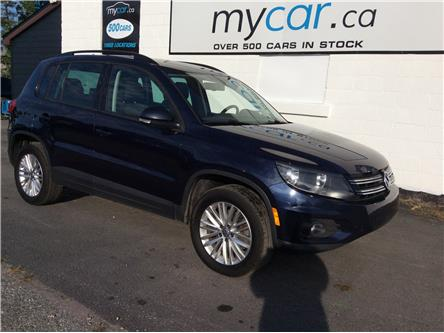 2016 Volkswagen Tiguan Special Edition (Stk: 191379) in Richmond - Image 1 of 20