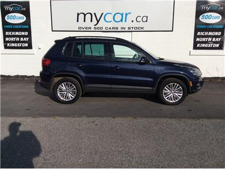 2016 Volkswagen Tiguan Special Edition (Stk: 191379) in Richmond - Image 2 of 20