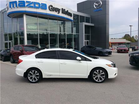 2012 Honda Civic Si (Stk: 19035C) in Owen Sound - Image 1 of 21