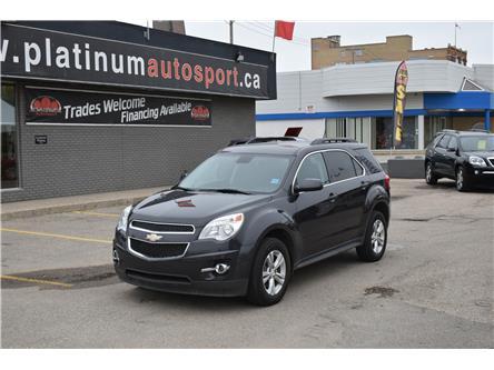2013 Chevrolet Equinox 1LT (Stk: BP704) in Saskatoon - Image 1 of 17