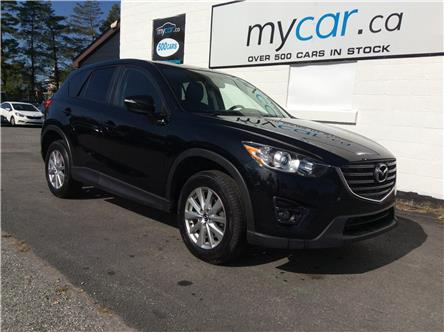 2016 Mazda CX-5 GS (Stk: 191403) in Richmond - Image 1 of 20