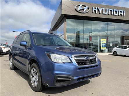 2017 Subaru Forester 2.5i (Stk: H2468) in Saskatoon - Image 1 of 23